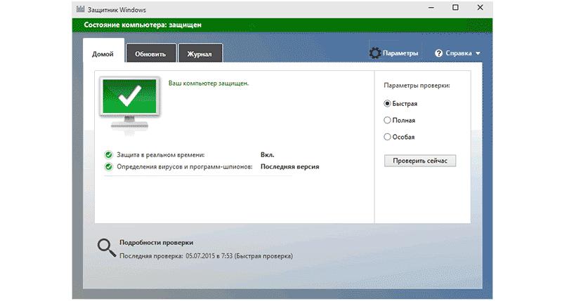 Антивирус веб для виндовс 10