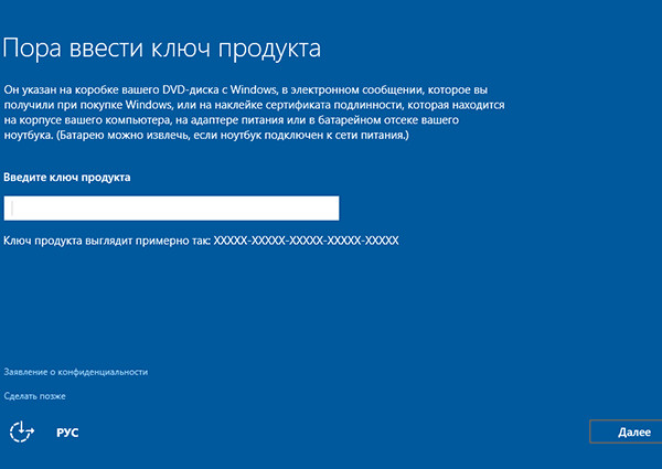 как установить Windows 10 – пошаговая инструкция