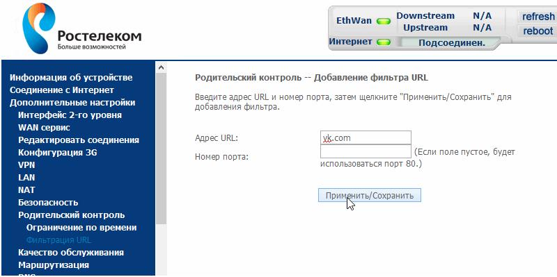 Как сделать чтобы сайт открывался по другому url новые браузерные сервера