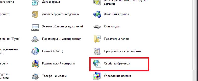 не удается подключиться к прокси серверу