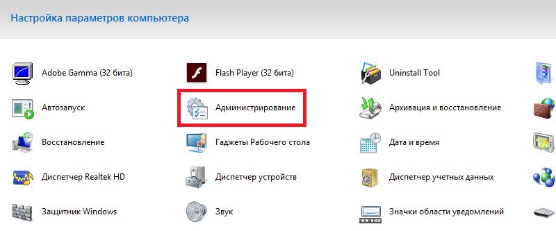 не удается преобразовать dns адрес сервера
