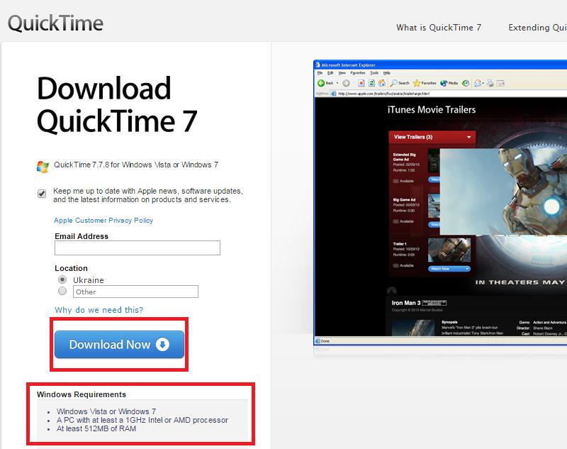 Какое скачать приложение на айфон чтобы скачивать видео