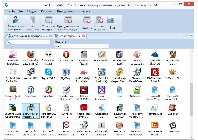 programma-dlya-polnogo-udaleniya-programm
