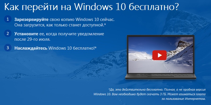 windows 10 стоит ли устанавливать