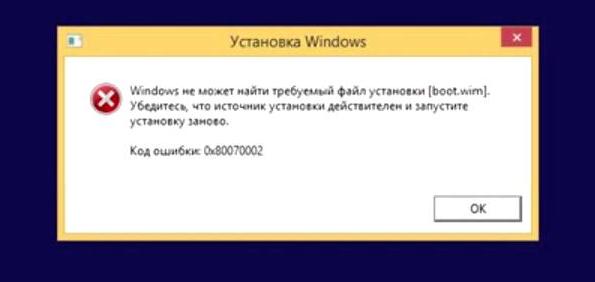 80240020 windows 10