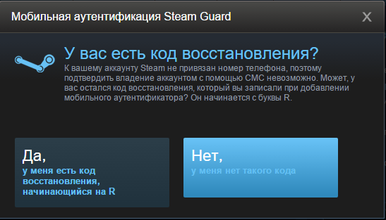 как включить steam guard в стиме