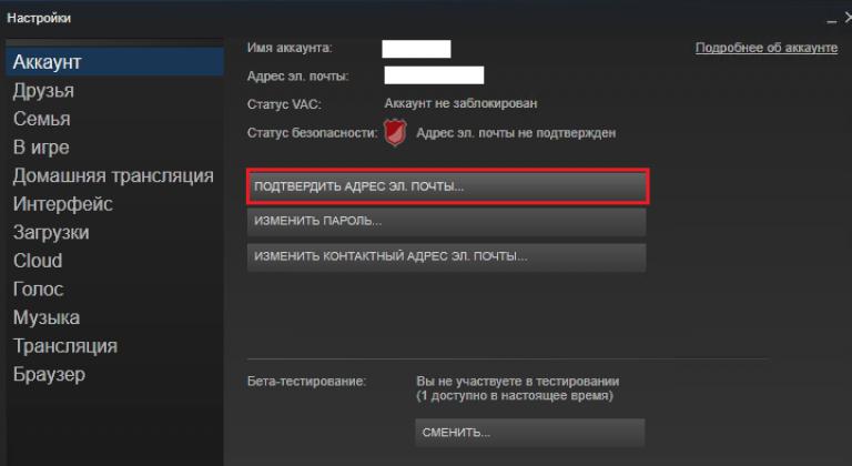 Идентификатор steam уже связан с учетной записью