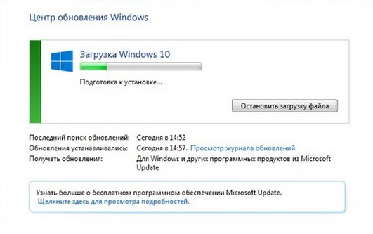 80240020 windows 10