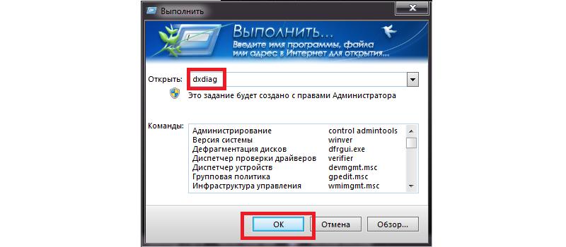 windows 10 черный экран
