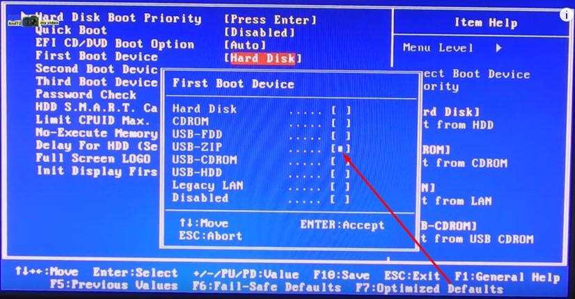 Выбираем USB-ZIP