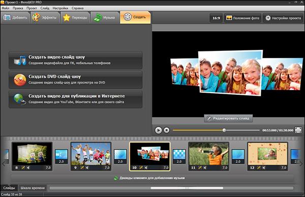 screen6