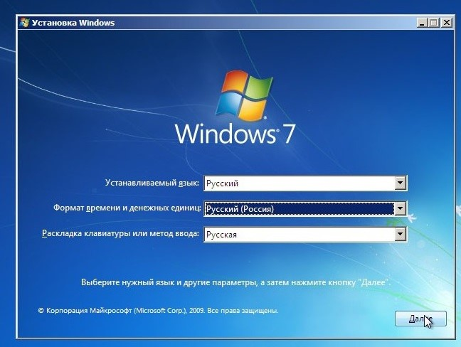 ustanovka windows 7 s fleshki cherez bios №16