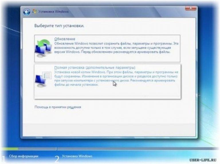 Как сделать чтобы windows 7 не загрузился