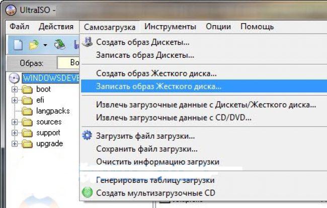 Как сделать загрузочный диск ультра исо