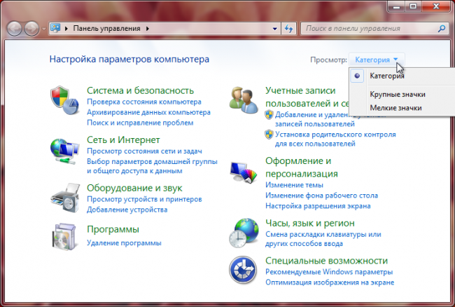 Windows 7 Панель