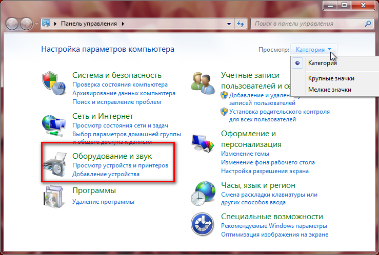 кak otkljuchit spjashhij rezhim na windows 7 №15