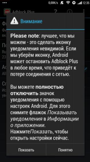 Настройка иконки приложения