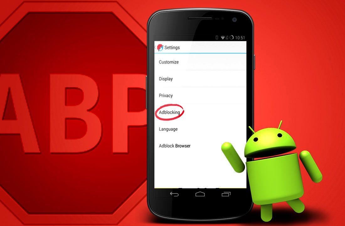 Утилита Adblock Android