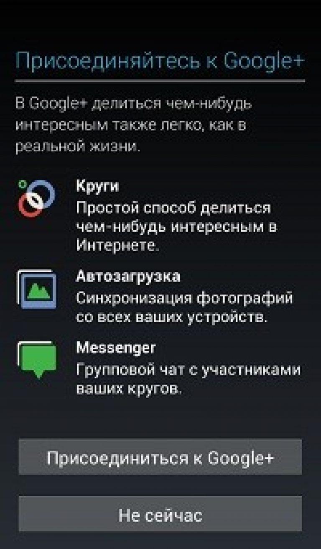 Русский плей 78