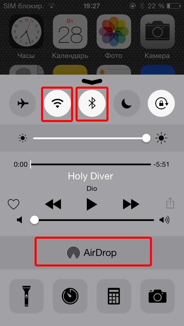 Активация каналов передачи и функции AirDrop
