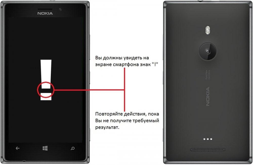Экран смартфона при подготовке к перезагрузки ОСЭкран смартфона при подготовке к перезагрузки ОС
