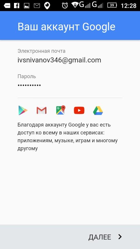 Как сделать электронную почту правильно