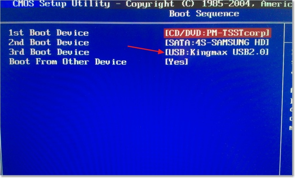 Скриншот BIOS при настройке приоритета загрузки