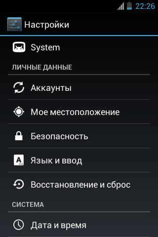 kak ustanovit igru na android №10