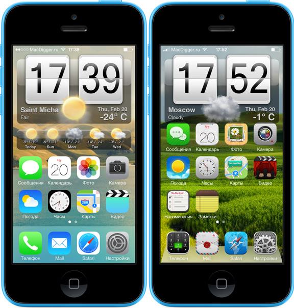 Установить погоду на рабочий стол iPhone