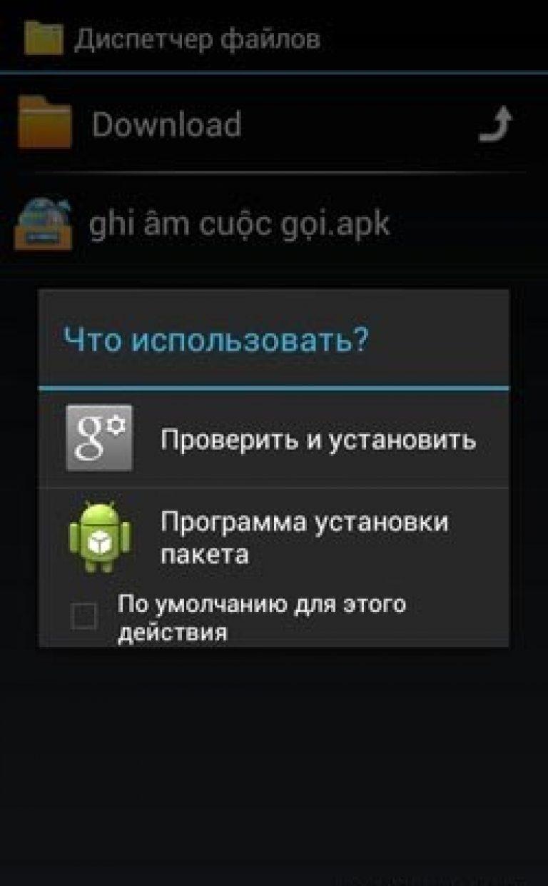 останавливается приложения на андройд численность населения Мурманска