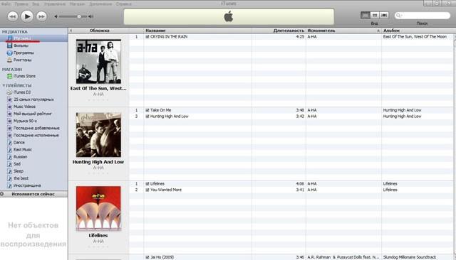 Запуск программы iTunes