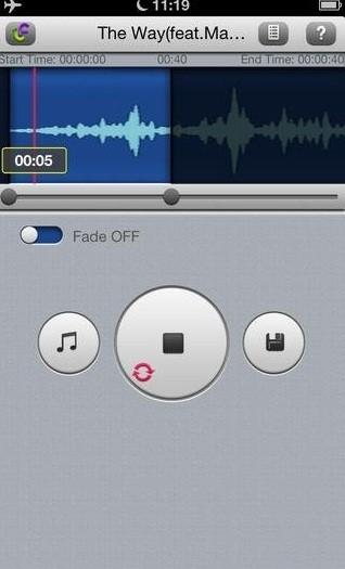 Изменение параметров звукового файла