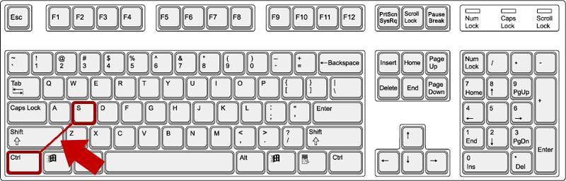 Зажимаем клавиши CTRL и S