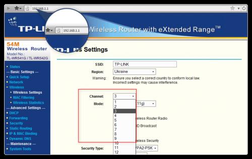 Изменение ширины канала роутера через окно параметров