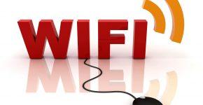Как узнать пароль от своего wifi роутера