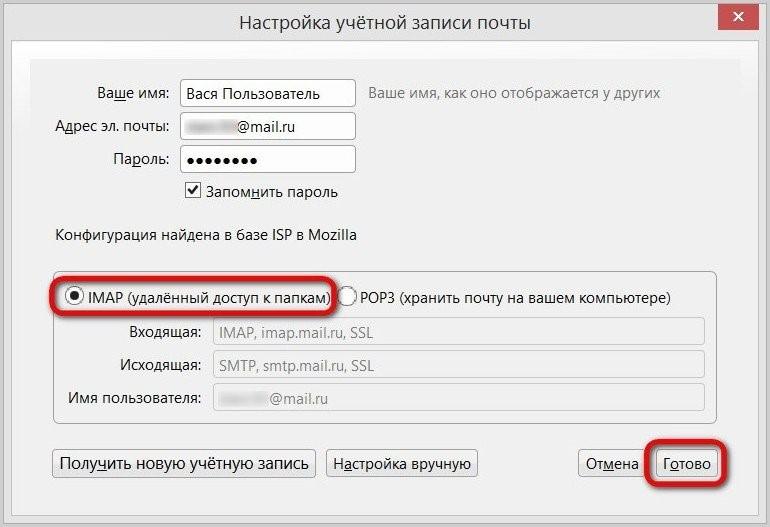 Выбор протокола пересылки сообщений