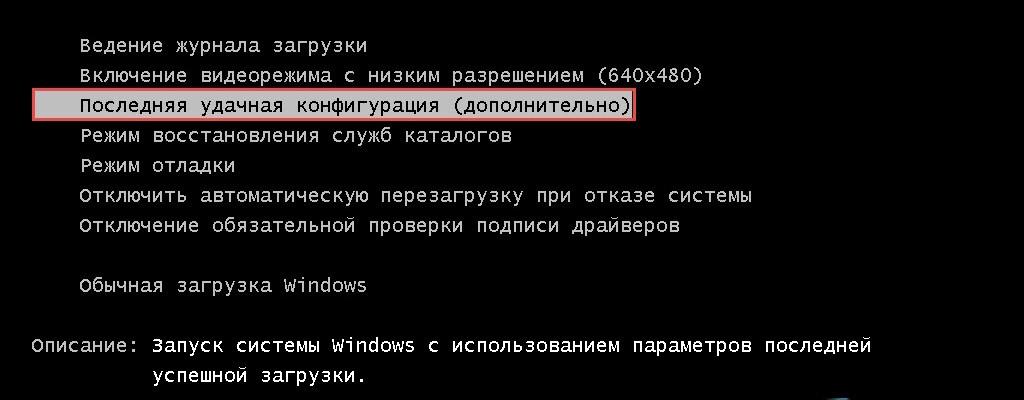 Служба восстановления Windows 8