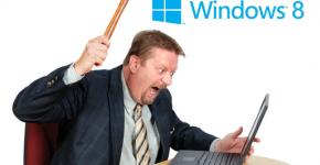 Проблемы и при запуске Windows 8