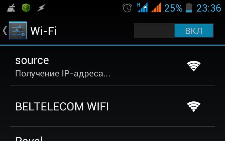 Уведомление о получении IP - адреса