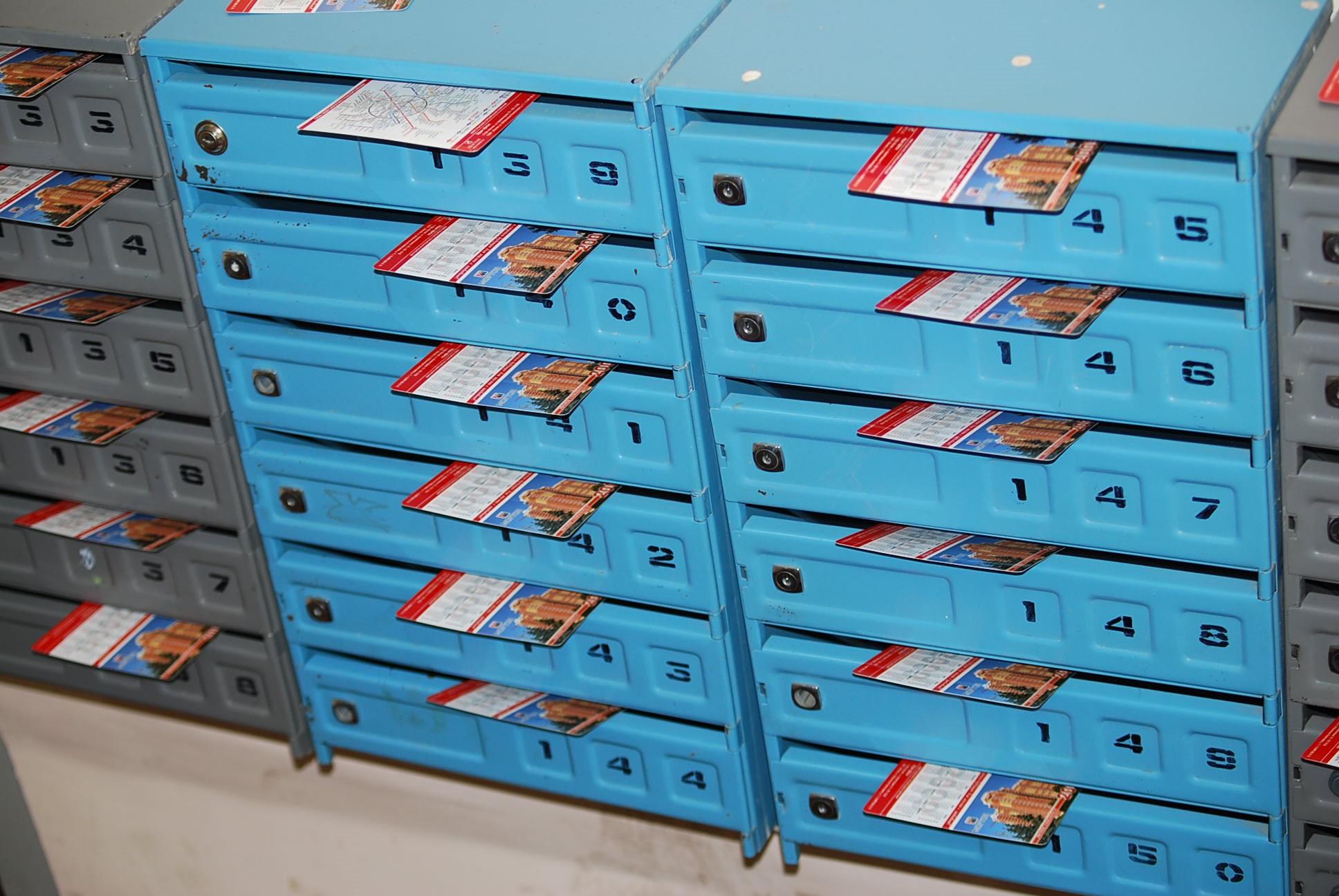 Много почтовых ящиков в одном месте