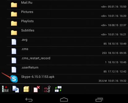 Аpk файл в корне вой папке андроид гаджета