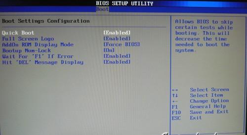 Подраздел Boot Setting