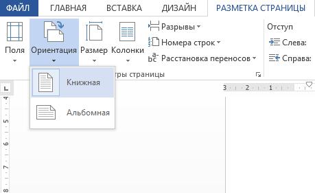 Изменение в последних версия программы