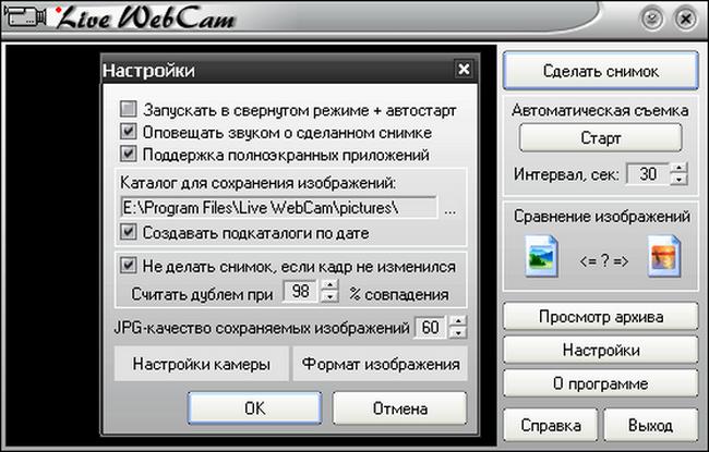 Сложность работы с интерфейсом
