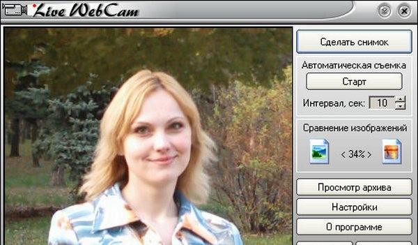Интерфейс работы с программой на Windows 7