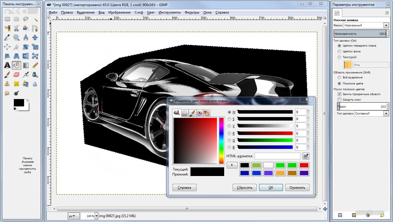 Работа с цветовой палитрой в GIMP