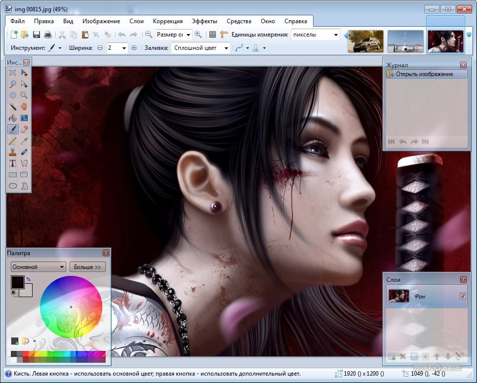 Рабочие инструменты Paint NET