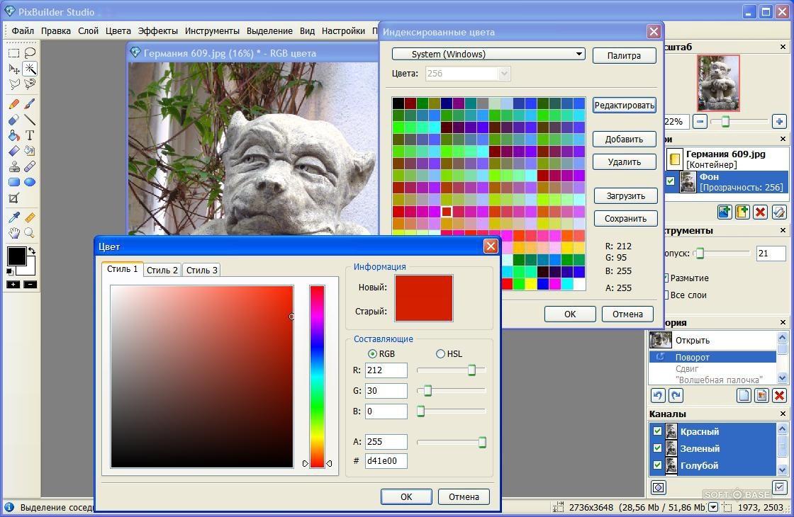 Работа с цветом в Pix Builder Studio