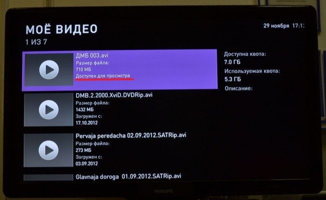 chto-takoe-smart-tv-v-televizore-№6-650x400