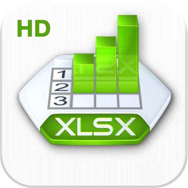 Ярлык программы Excel 2010